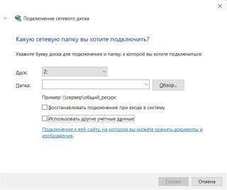 cloud_hubzilla_win10_netdisk.jpg