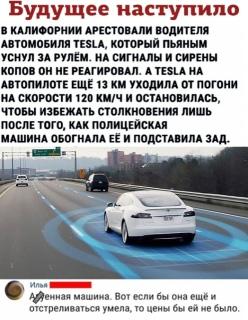 Tesla(1).jpg