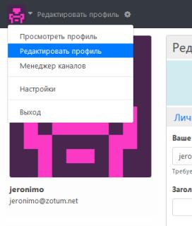 whats_next_left_menu.png