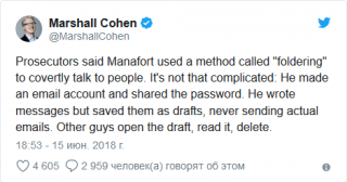 Screenshot-2018-6-15 Marshall Cohen on Twitter.png