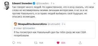 Screenshot_2019-10-16 Edward Snowden ( Snowden) Твиттер.png