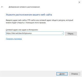 cloud_hubzilla_win10_webdav.jpg