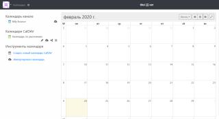 cloud_hubzilla_app_calendar.png