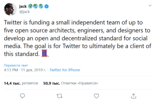 Screenshot_2019-12-13 (1) jack 🌍🌏🌎 в Твиттере «Twitter is funding a small independent team of up to five open source arc[...](1).png